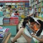 商丘市学生书店