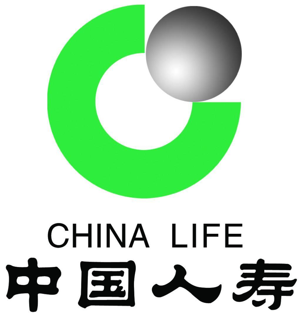 中国人寿保险股份有限公司商丘分公司