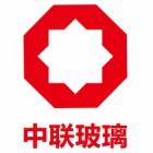 河南省中联玻璃有限责任公司