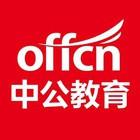 北京中公教育科技有限公司商丘分公司