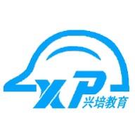 商丘市兴培教育科技有限公司