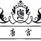 宁陵县唐宫娱乐城店